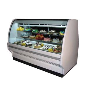 Howard McCray 51 Refrigerated Bakery Curved Glass Display Case White - SC-CBS40E-4C-LS