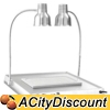 Alto-Shaam 100-HSL/BCS-2 Buffet Carving Station Stainless, 2 Heat Lamps & Heated Base