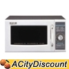 Sharp R21LCF Stainless Steel Commercial Microwave Oven 1000 watts